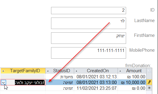 7cba063d-7d90-481c-bbd0-8ceb9a2d5c33-תמונה.png